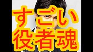 チャンネル登録はこちらhttps://goo.gl/0pnZ01 西島秀俊,北村一輝,鈴木...
