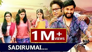 Ore Mukham Malayalam Movie Official Video Song  Sadirumai  Sung By Vineeth Sreenivasan