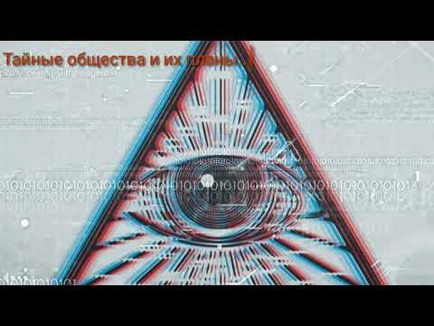 Оскорбление родных. from YouTube · Duration:  46 seconds