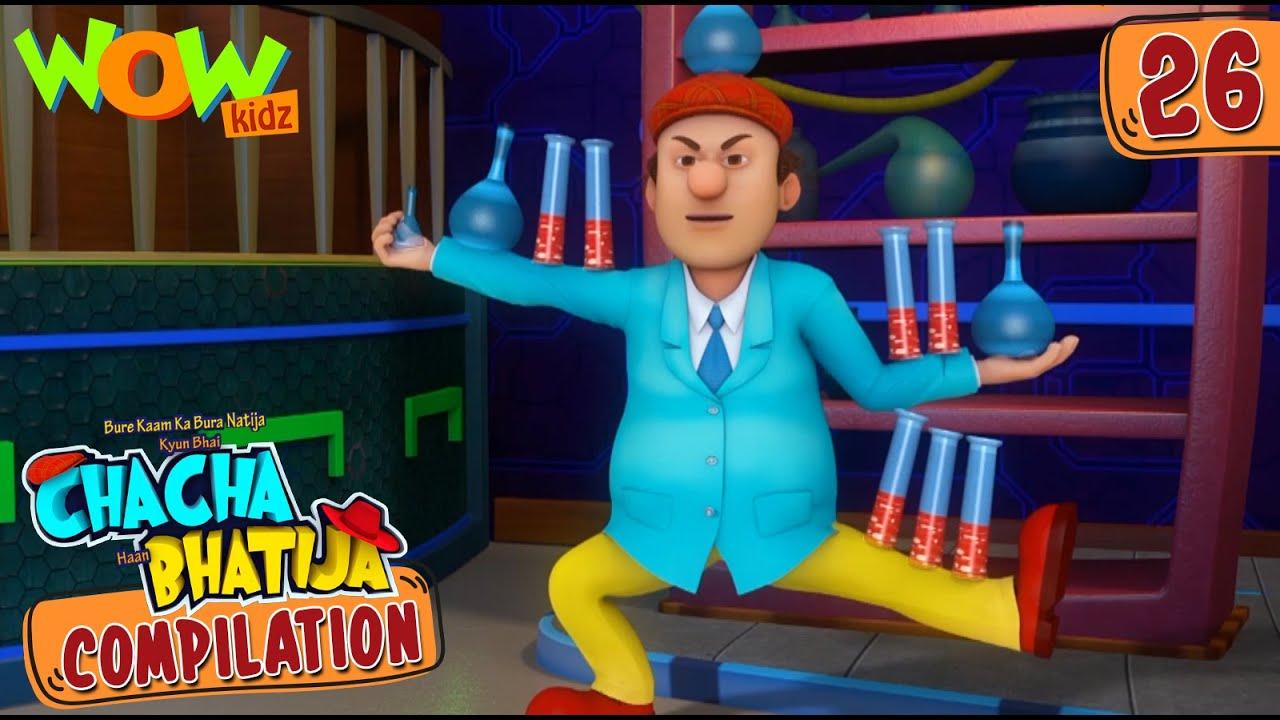 Chacha Bhatija   Compilation 26   Funny Animated Stories   Wow Kidz
