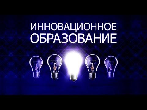 Инновационное взаимодействие российских ВУЗов с немецкими предприятиями