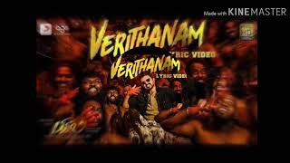 Verithanam song high quality mp3