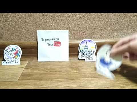 Мега распаковка бумажных Сюрпризов пакетики