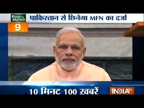 News 100 | 29th September, 2016 ( Part 1 ) - India TV