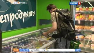 Какую рыбу покупают российские потребители вместо трески?