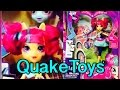 New First Look My Little Pony Equestria Girls Friendship Games Archery Sour Sweet Shadowbolt Doll!