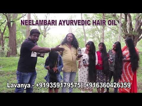 Herbal Neelambari adivasi hair oil+91 9359179575, +91 6360426359