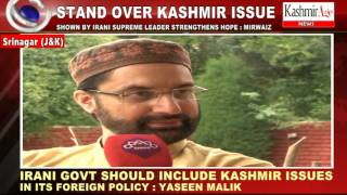 STAND OVER KASHMIR ISSUE SHOWN BY IRANI SUPREME LEADER STRENGTHENS HOPE MIRWAIZ