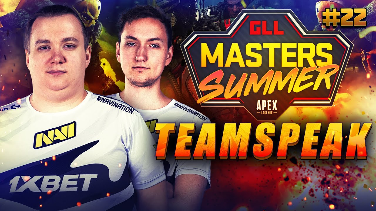 Тимспик NAVI APEX - Квалы на GLL Masters Summer