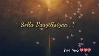 Nee Irukkum Idanthaan | Feelling Whatsapp love status Tamil