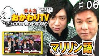 歌舞伎町club愛【愛本店のおかわりTV】 (15/3/4) お店探しも!!求人も!!...