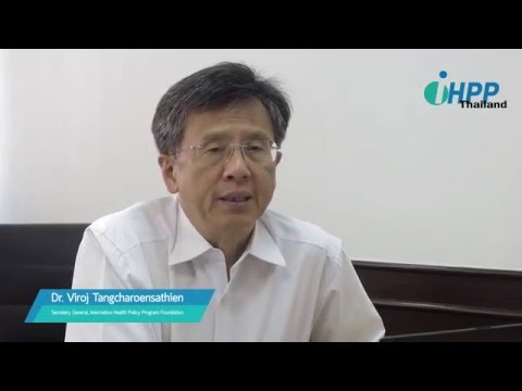 Thailand UC scheme design : contribution to equity and efficiency