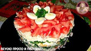 """Новогодний Салат """"Идеал"""" с курицей. Обалденный Салат на Праздничный Стол . Salad """"Ideal"""""""