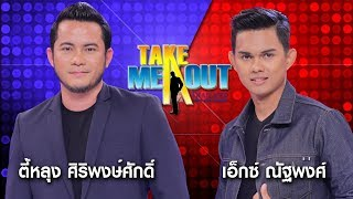 - Take Me Out Thailand ep15 S12 16 60 FULL HD