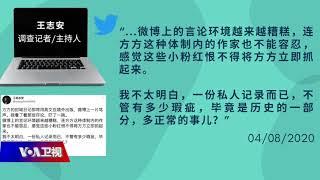 推特上的中国:一条条微博,一张张大字报?海外出版日记,方方遭网络批斗