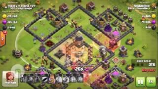 Clash of Clans – Bug da Rainha Arqueira Level 15 na Nova atualização!