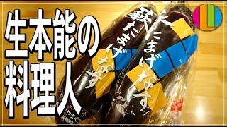 東京都調布市の【料理うまいBar COCOCORO】よりシェフ大西によるエンタ...