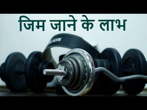 2018-02-12, Gym jane ke labha, Amalsad, Gujarat, India