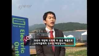 (주)엘지엠_TV매거진