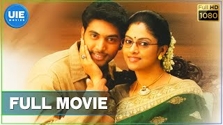 M. Kumaran Son of Mahalakshmi - Tamil Full Movie | Jayam Ravi | Asin | Vivek