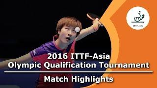 2016 asia olympic qualification highlights ding ning vs ri myong sun