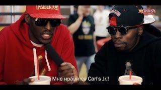CARL'S JR - ЖАРЬ С НАМИ! - СТАВРОПОЛЬ