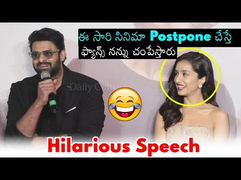 Prabhas Hilarious Speech About His Die Hard Fans | Shraddha Kapoor | Saaho | Daily Culture