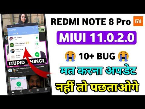 Redmi Note 8 Pro MIUI 11.0.2.0 😡 Bug Problem | MIUI 11.0.2.0 Bug Problem
