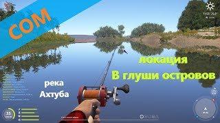 Русская рыбалка 4 река Ахтуба Сом с лодки на длинной яме