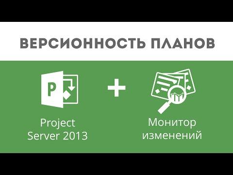 Версионность проектов