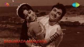 Bangarada Manushya | Aagadu Endu song