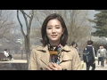 [날씨] 4월 중순만큼 따뜻…전국 미세먼지 기승 / 연합뉴스TV(YonhapnewsTV)