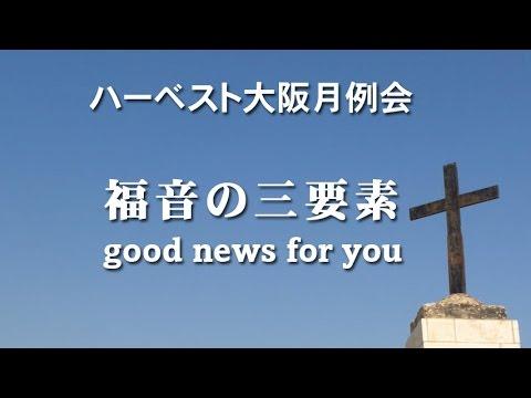 第3回再臨待望聖会ダイジェスト版posted by lipidico4p