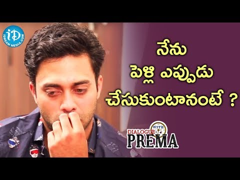 Navdeep About His Marriage plans || Dialogue With Prema