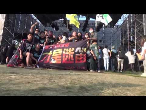 MIDI MUSIC FESTIVAL 2015, CHINA