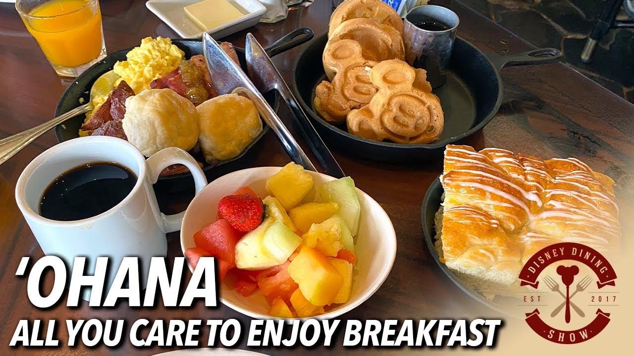 Download 'Ohana All You Care to Enjoy Breakfast at Disney's Polynesian Village Resort