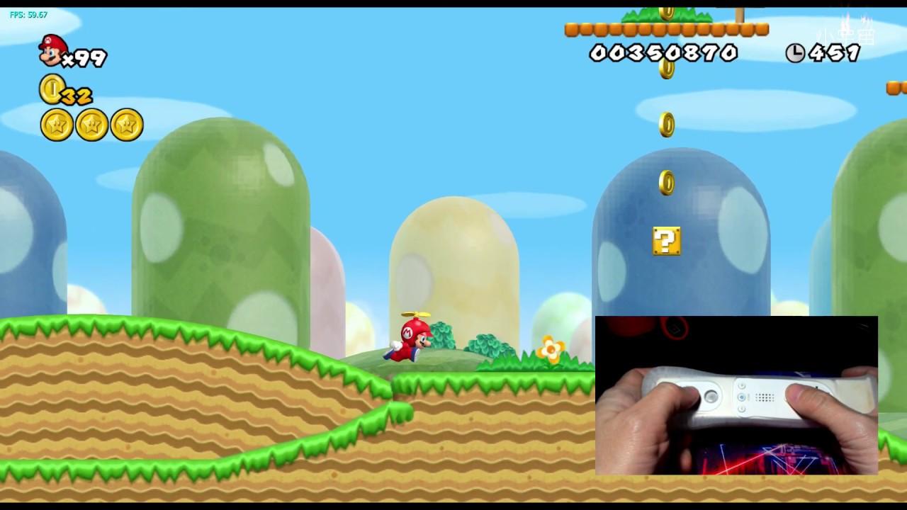 Wii模擬器(Dolphin)wiimote安裝+金手指簡易教學 - YouTube