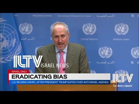 U.S. Rejoins UNHRC, After President Trump Exited Over Anti-Israel Agenda