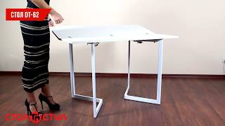 "Стол DT62. Обзор ""Стол и Стул"". Интернет магазин мебели stol-i-stul.com.ua"