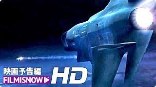 西島秀俊×佐々木蔵之介主演!『空母いぶき』第二弾予告映像