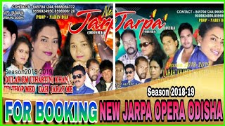 NEW JARPA OPERA (ODISHA) 2018-19 || BOOKING CONTACT NUMBER||NEW SANTALI JATRA HD VIDEO