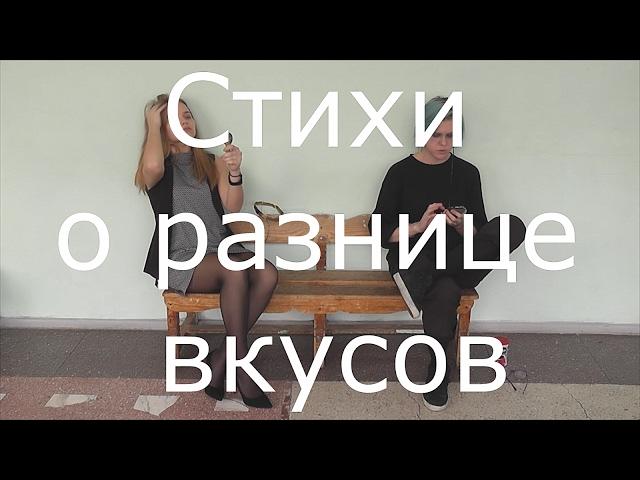 Изображение предпросмотра прочтения – ЛюбовьОсипова читает произведение «Стихи о разнице вкусов» В.В.Маяковского