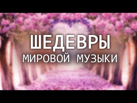 Эта музыка обладает мощной духовной энергией /Dmitry Metlitsky