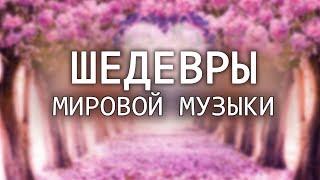 Download Эта музыка обладает мощной духовной энергией /Dmitry Metlitsky Mp3 and Videos