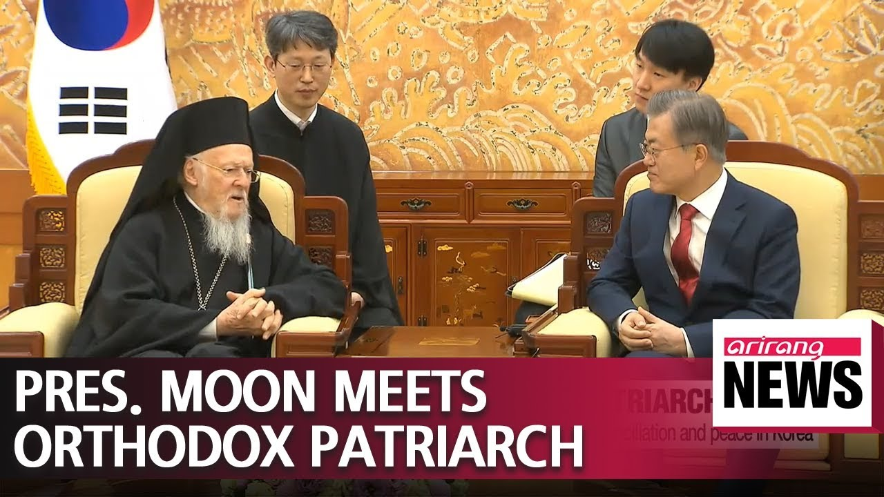 President Moon Jae-in meets with Orthodox Patriarch Bartholomew