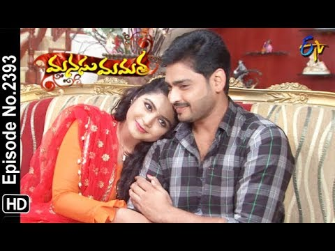 Manasu Mamata | 21st  September 2018 | Full Episode No 2393 | ETV Telugu