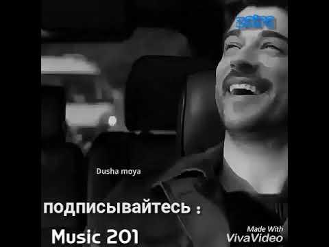 Турецкие песни слушать из турецких сериалов