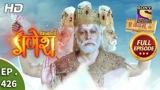 Vighnaharta Ganesh - Ep 426 - Full Episode - 9th April, 2019