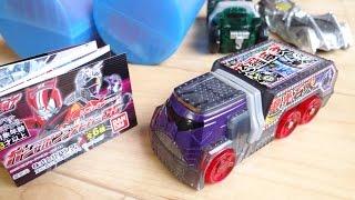 ガシャポンシフトカー06 シフトデコトラベラー レビュー!全6種 3回まわして開封 ドライブドライバー マッハドライバー ブレイクガンナーで音声確認 仮面ライダードライブ thumbnail