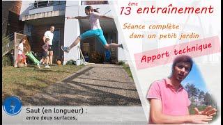 #hébertisme #sportnaturel L'entraînement de Pâques (n°13) dans un petit jardin